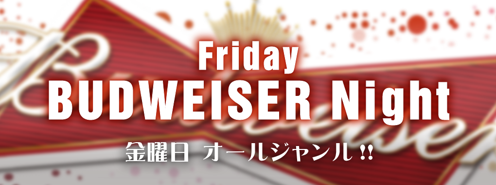 150401friday_slider_budweiser-01