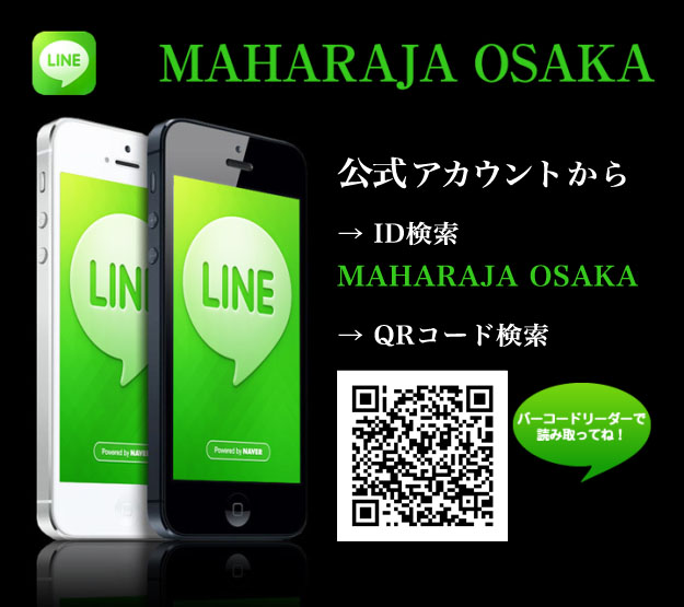 line150510