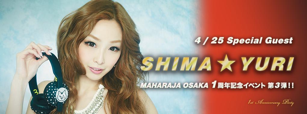 150425_slider_SHIMA★YURI-01
