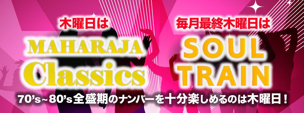 150523MAHARAJA_banner_SOUL&Classics-01