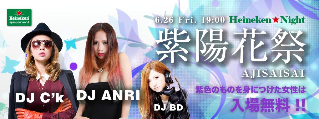150626banner_紫陽花祭-01