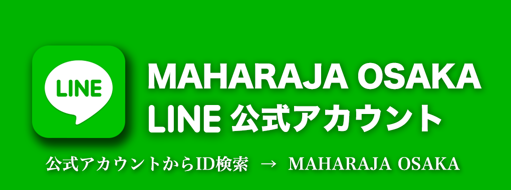 banner_Line_edit