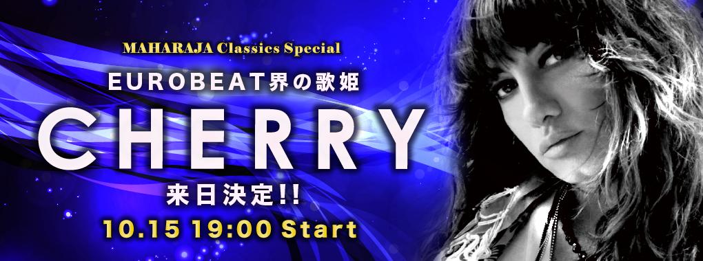 151015MAHARAJA_banner_CHERRY-01