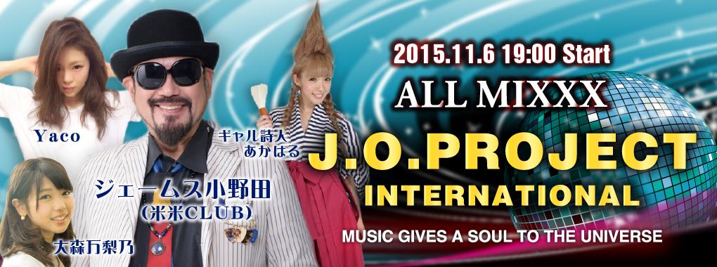 151106MAHARAJA_banner_JOproject_2-01