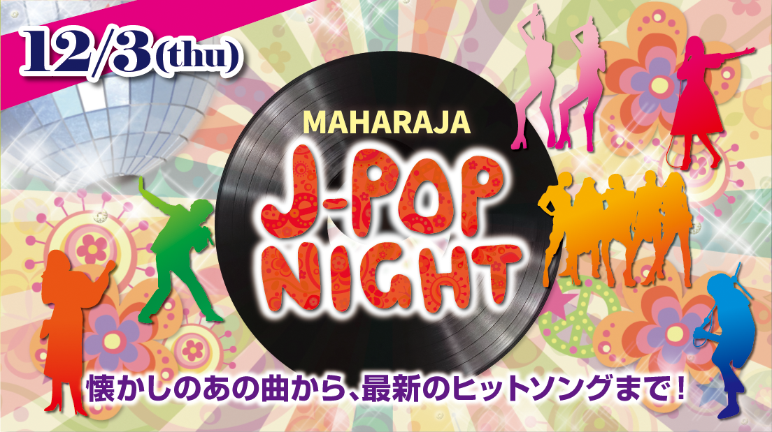 J-POP night