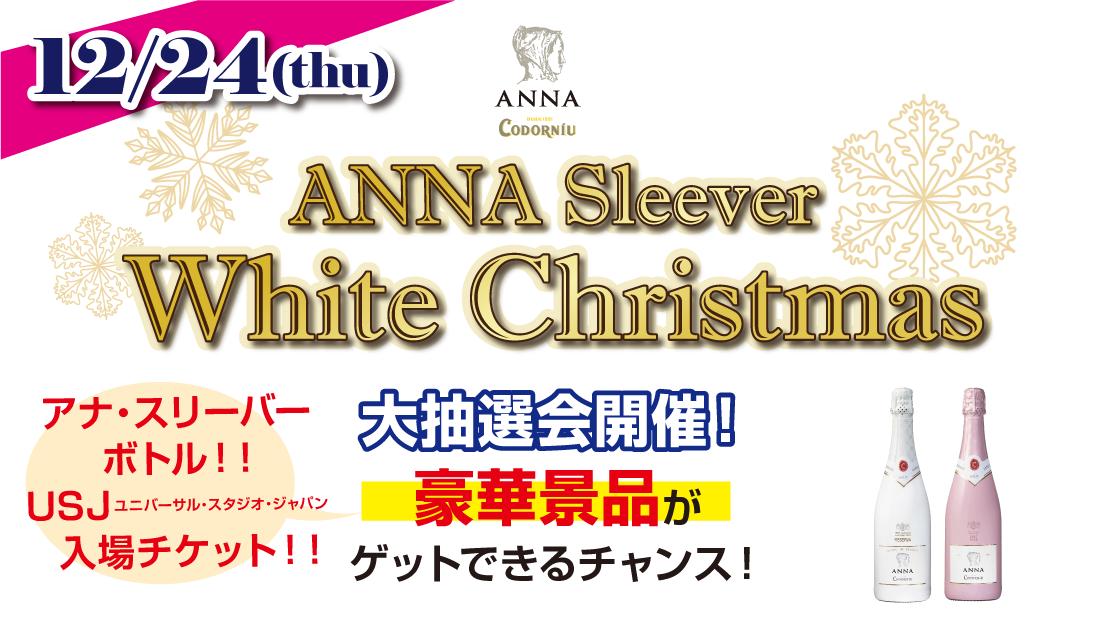 white Christmas (1)
