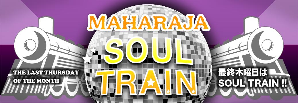 160206MAHARAJA_banner_soultrain
