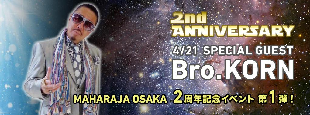 MAHARAJA_banner_2nd_anniversary_bro.korn