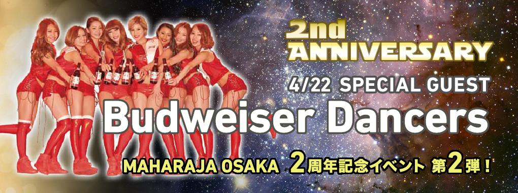 MAHARAJA_banner_2nd_anniversary_budweiser_dancers