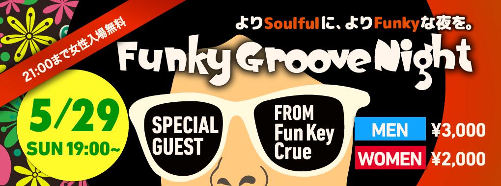 160425MAHARAJA_banner_funky_groove_night