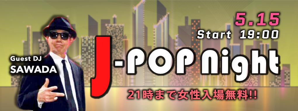 160427MAHARAJA_banner_J-POP_SAWADA