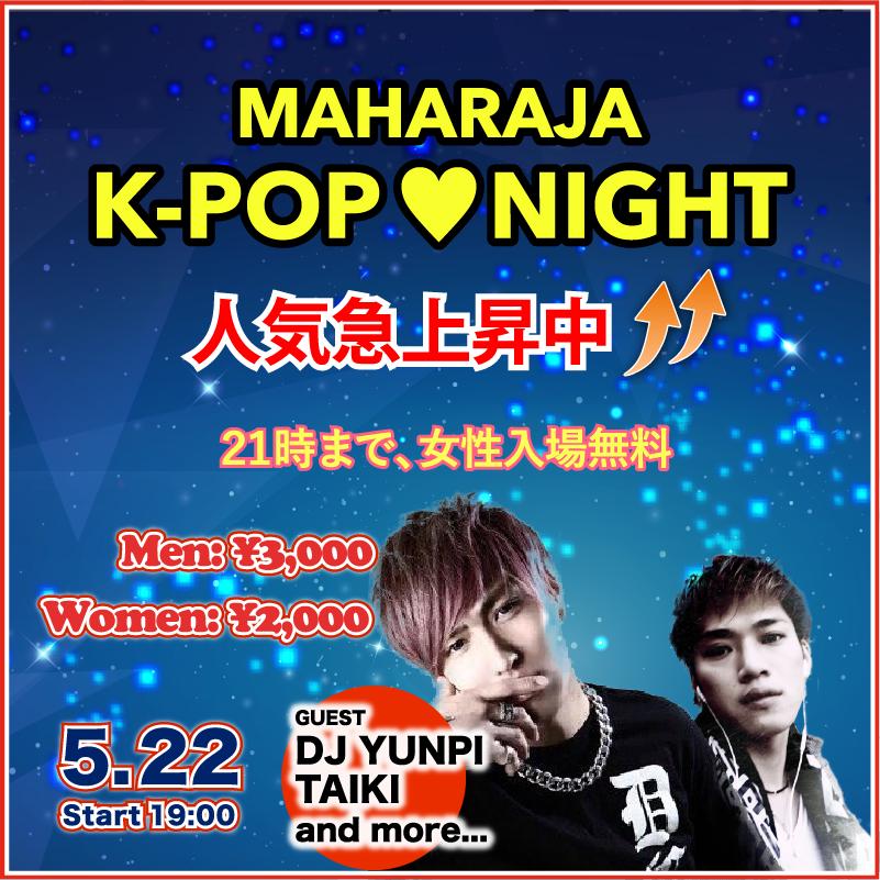 160511MAHARAJA_banner_K-POP_square