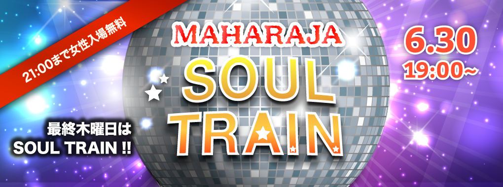 160518MAHARAJA_banner_soultrain (1)