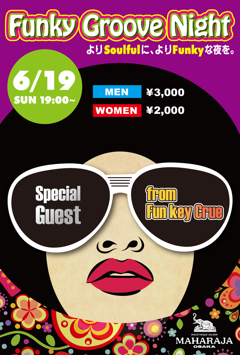 funky groove night_6月
