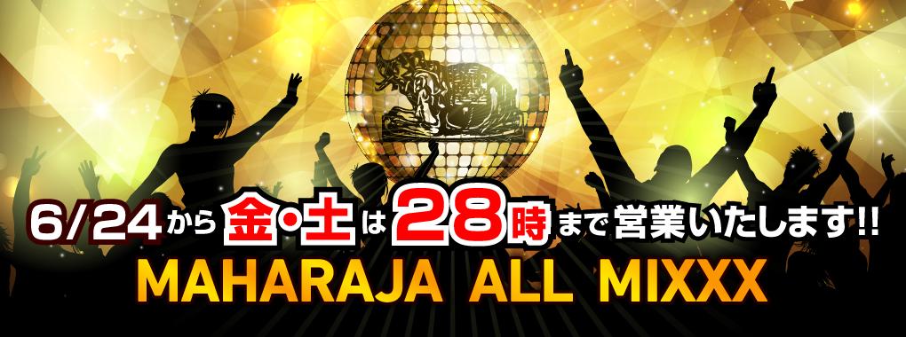 160606MAHARAJA_banner_Midnight_in_Maharaja