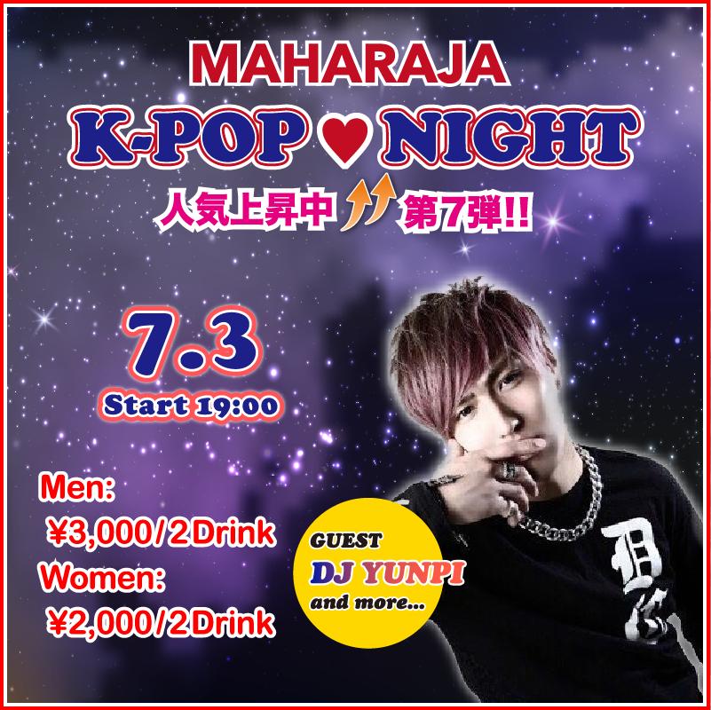 160614AHARAJA_banner_K-POP_square (1)