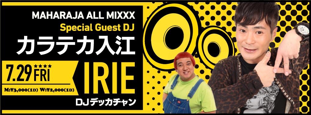 160621MAHARAJA_banner_ALL_MIXXX_guest_karateka_irie