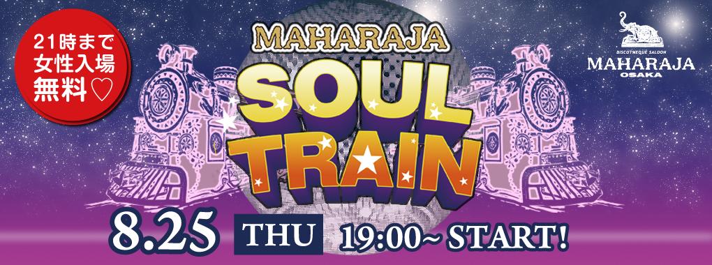 soul train3 (1)