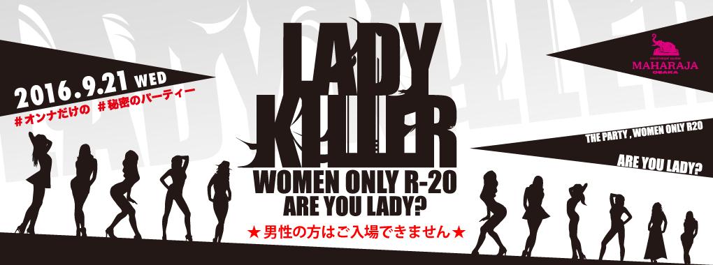 9_lady killer (1)