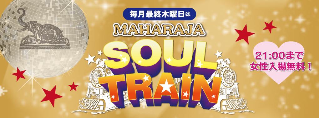 soul-train-bannar3